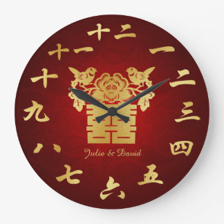 Chinese Love Birds Double Hapiness Symbol Large Clock