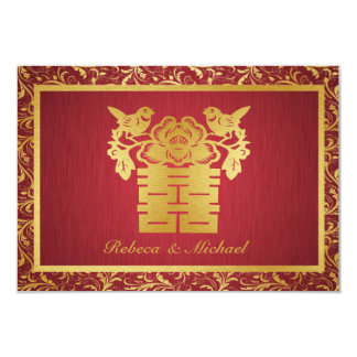Chinese Love Birds Double Happiness RSVP Cards Custom Invitations