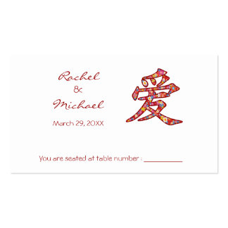 Chinese LOVE Calligraphy Flowers Table Card Business Cards