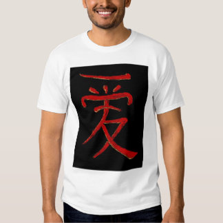 chinese love character t t-shirts