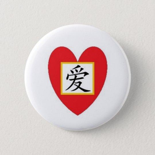 Chinese Love Heart 6 Cm Round Badge