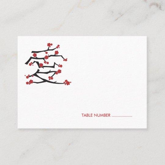 Chinese Love Heart Cherry Blossoms Sakura Wedding Place Card