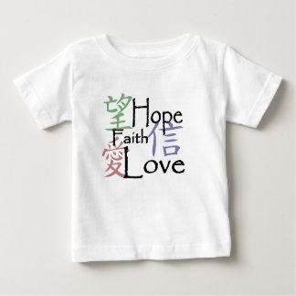Chinese love, hope and faith symbols baby shirt