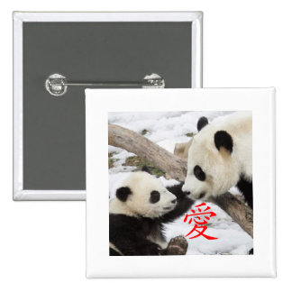 Chinese Love Pandas 15 Cm Square Badge