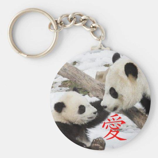 Chinese Love Pandas Basic Round Button Key Ring