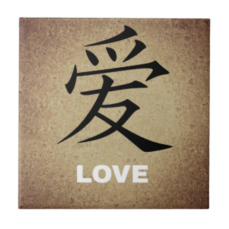 Chinese Love Small Square Tile