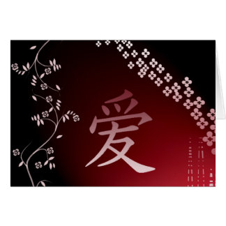 Chinese love symbol greeting card