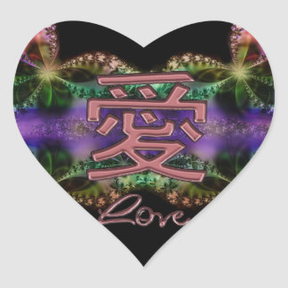 Chinese Love Symbol on Colorful Fractal Heart Sticker