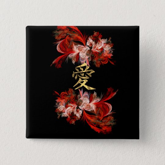 Chinese love symbol on red fractal 15 cm square badge