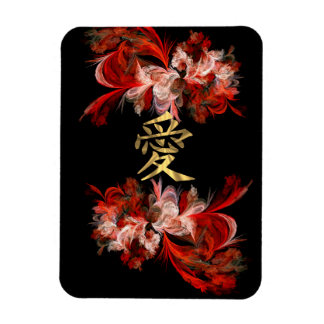 Chinese love symbol on red fractal rectangular photo magnet