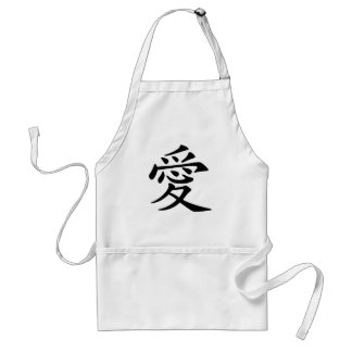 Chinese Love Symbol Standard Apron