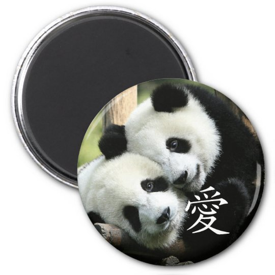 Chinese Loving Little Giant Pandas 6 Cm Round Magnet