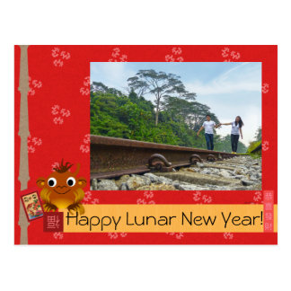 Chinese Lunar New Year (Monkey) Postcard