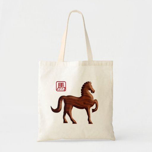 Chinese Lunar New Year of the Horse Wood Bag