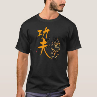 Chinese Martial Arts : Kung Fu with tiger T-Shirt