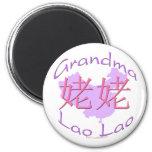 Chinese Maternal Grandma (Lao Lao) Magnet