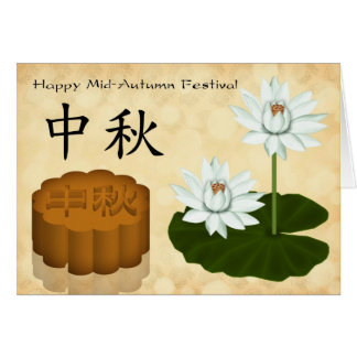 Chinese Mid-Autumn Moon Festival With Lotus Flower Greeting Card