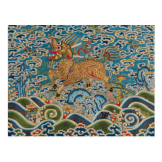 Chinese Military Rank Badge with Stylized Animal Postcard