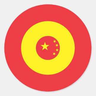 Chinese Mod Round Sticker 3