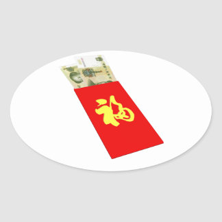 Chinese Money Oval Stickers