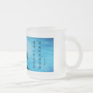 Chinese mountain landscape and poem in blue mugs