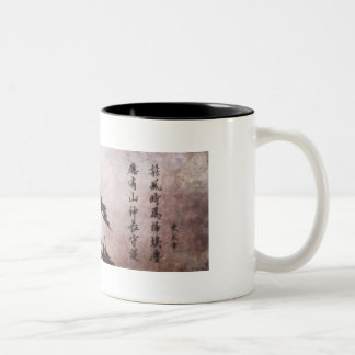 Chinese mountain landscape and poem in grunge Two-Tone mug