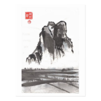 Chinese Mountain Landscape Postcard
