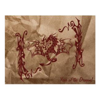 Chinese Mythology Dragon, Wrinkled Paper - Red Postcard