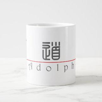 Chinese name for Adolph 20397_0 pdf Jumbo Mug
