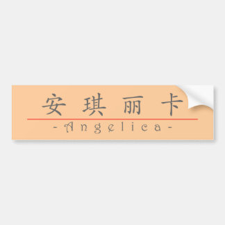 Chinese name for Angelica 21372_1.pdf Bumper Sticker