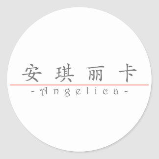 Chinese name for Angelica 21372_1.pdf Round Sticker