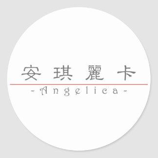 Chinese name for Angelica 21372_2.pdf Stickers