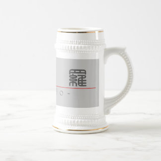 Chinese name for Angelo 20417_0.pdf Beer Steins