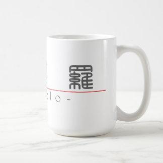 Chinese name for Angelo 20417_0 pdf Coffee Mugs