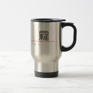 Chinese name for Angelo 20417_0.pdf Stainless Steel Travel Mug