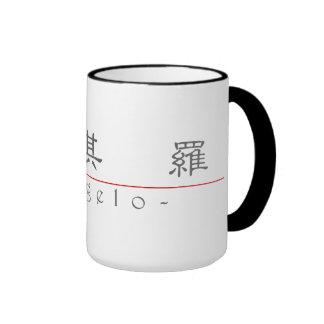 Chinese name for Angelo 20417_2 pdf Coffee Mugs