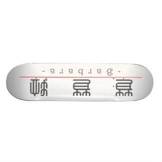 Chinese name for Barbara 20031_0.pdf Skate Decks