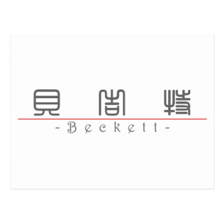 Chinese name for Beckett 22329_0.pdf Postcard