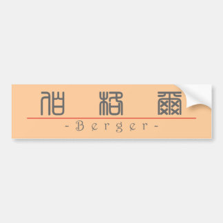 Chinese name for Berger 20463_0.pdf Bumper Sticker