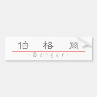 Chinese name for Berger 20463_2.pdf Bumper Sticker