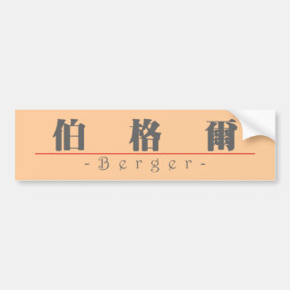 Chinese name for Berger 20463_3.pdf Car Bumper Sticker