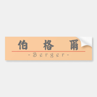 Chinese name for Berger 20463_4.pdf Car Bumper Sticker