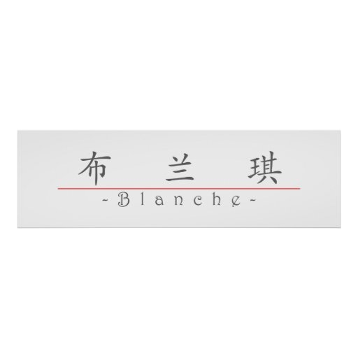 Chinese name for Blanche 20044_1.pdf Posters