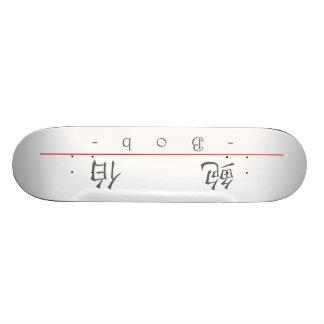 Chinese name for Bob 20475_1.pdf Skate Decks