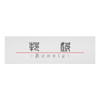 Chinese name for Bonnie 20046_0 pdf Poster