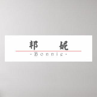 Chinese name for Bonnie 20046_4.pdf Print