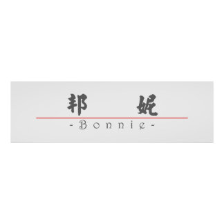 Chinese name for Bonnie 20046_4 pdf Print