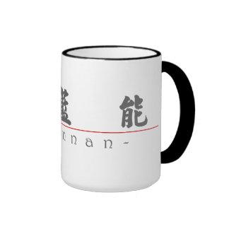 Chinese name for Brennan 22292_4.pdf Mug