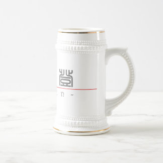 Chinese name for Caden 22135_0.pdf Beer Steins