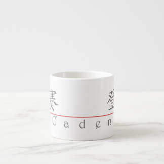 Chinese name for Caden 22135_1 pdf Espresso Cups